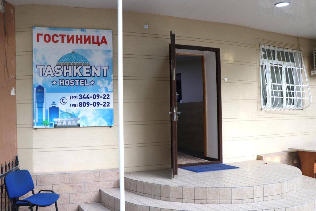 tratament comun în Tashkent
