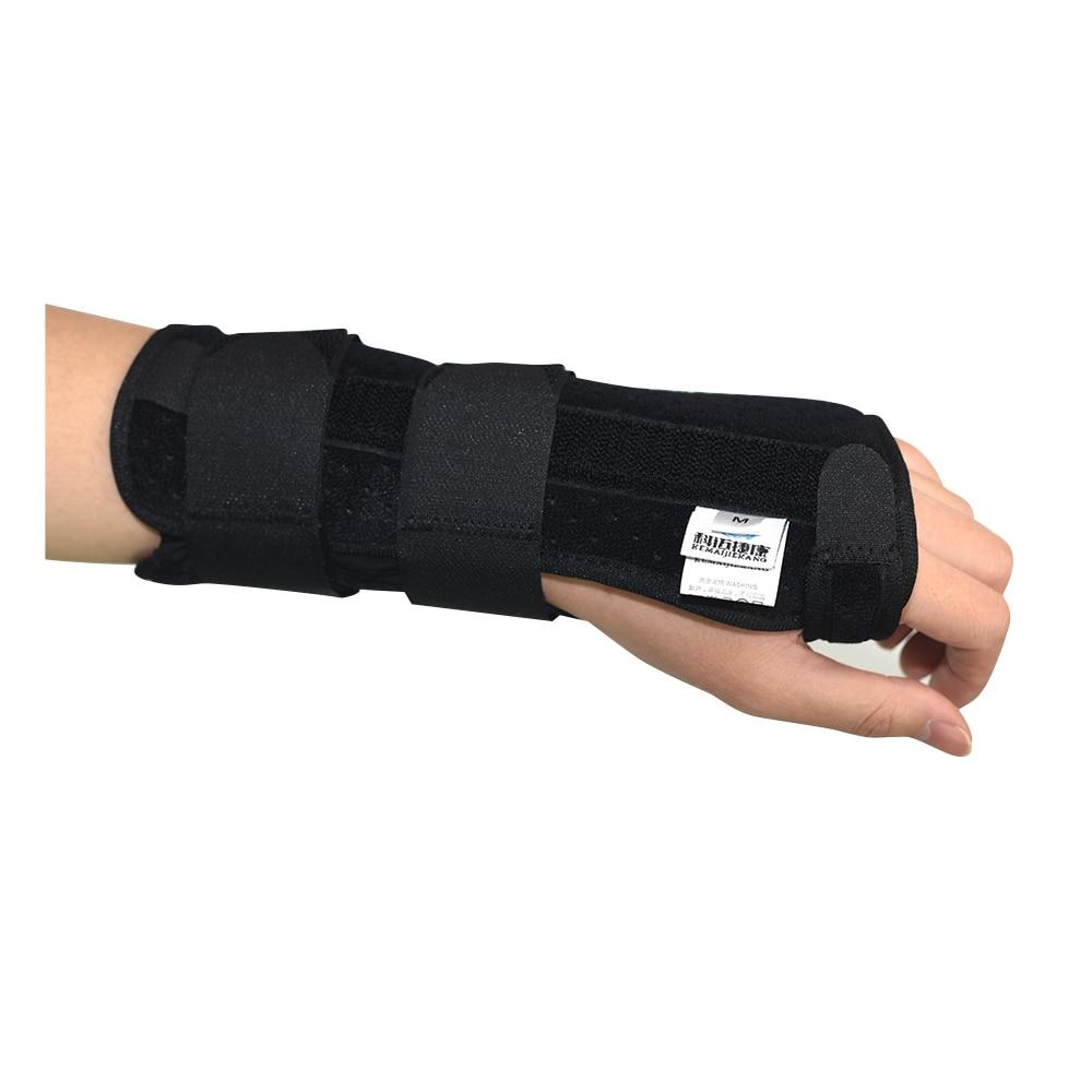 Tratarea leziunilor la încheietura mâinii