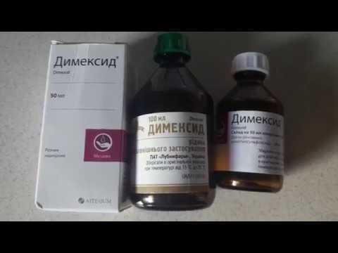 dimexid pentru recenzii ale tratamentului genunchiului