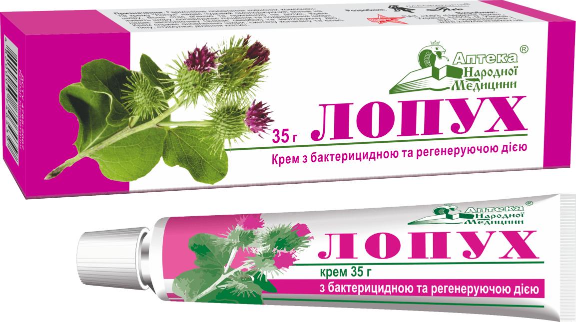 Tratamente naturiste pentru articulaţii dureroase | ipa-law.ro