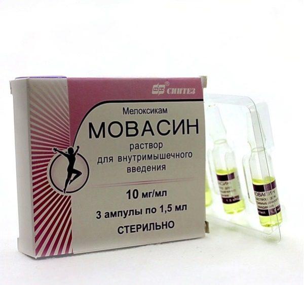 medicament pentru meloxicam pentru dureri articulare