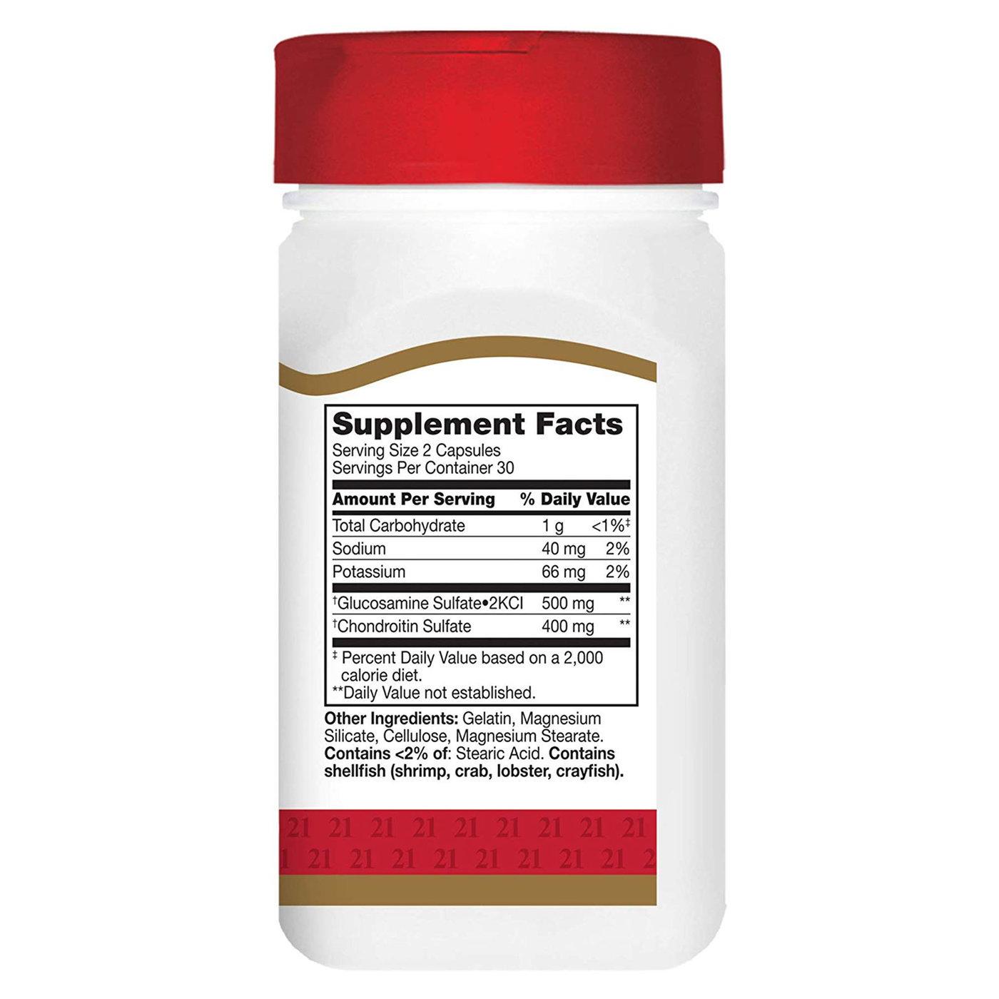 Chondroitin 250, SECOM GLUCOSAMINE CHONDROITIN HYALURONIC ACID Solaray *60 capsule